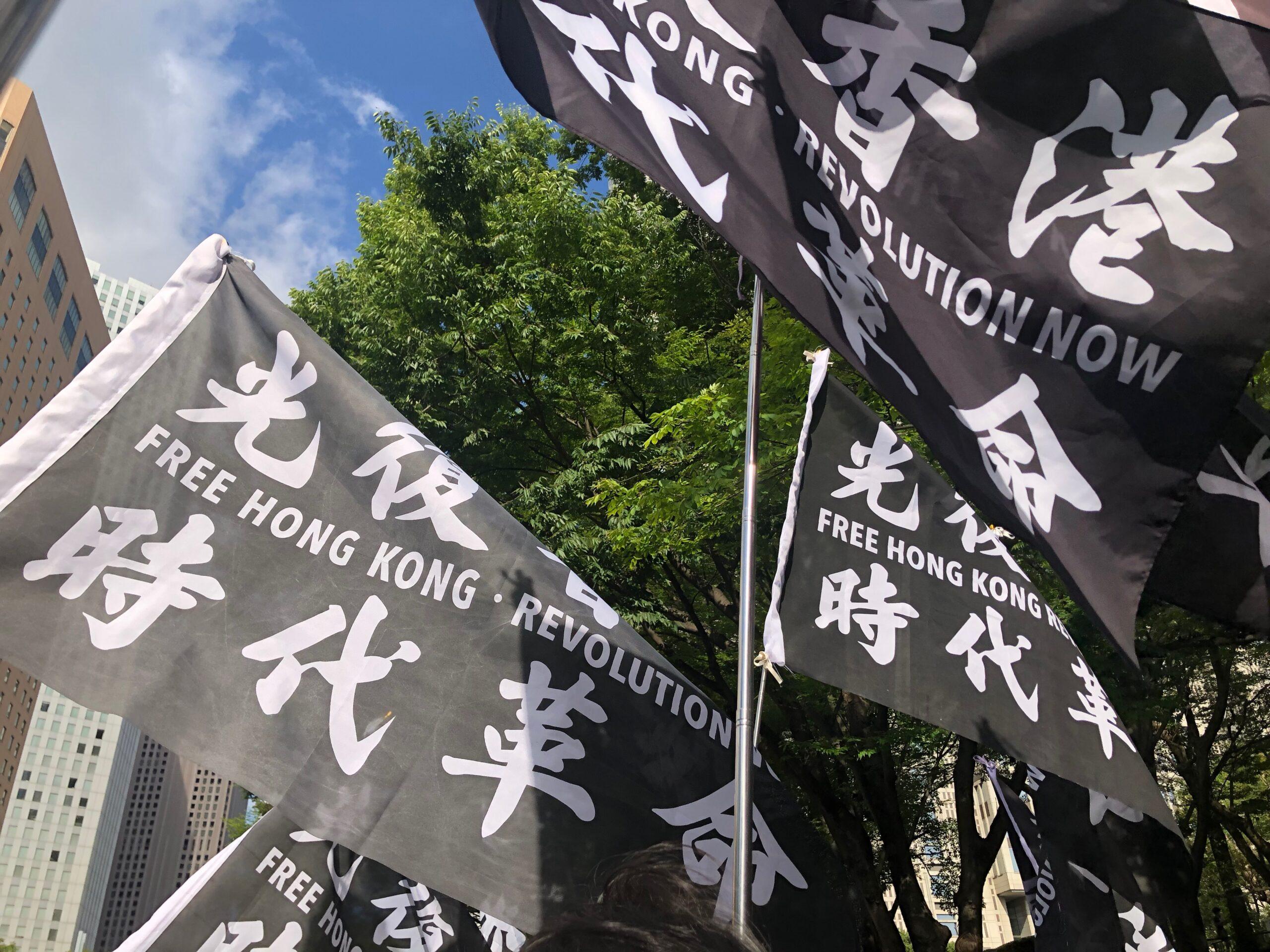 光復香港・時代革命