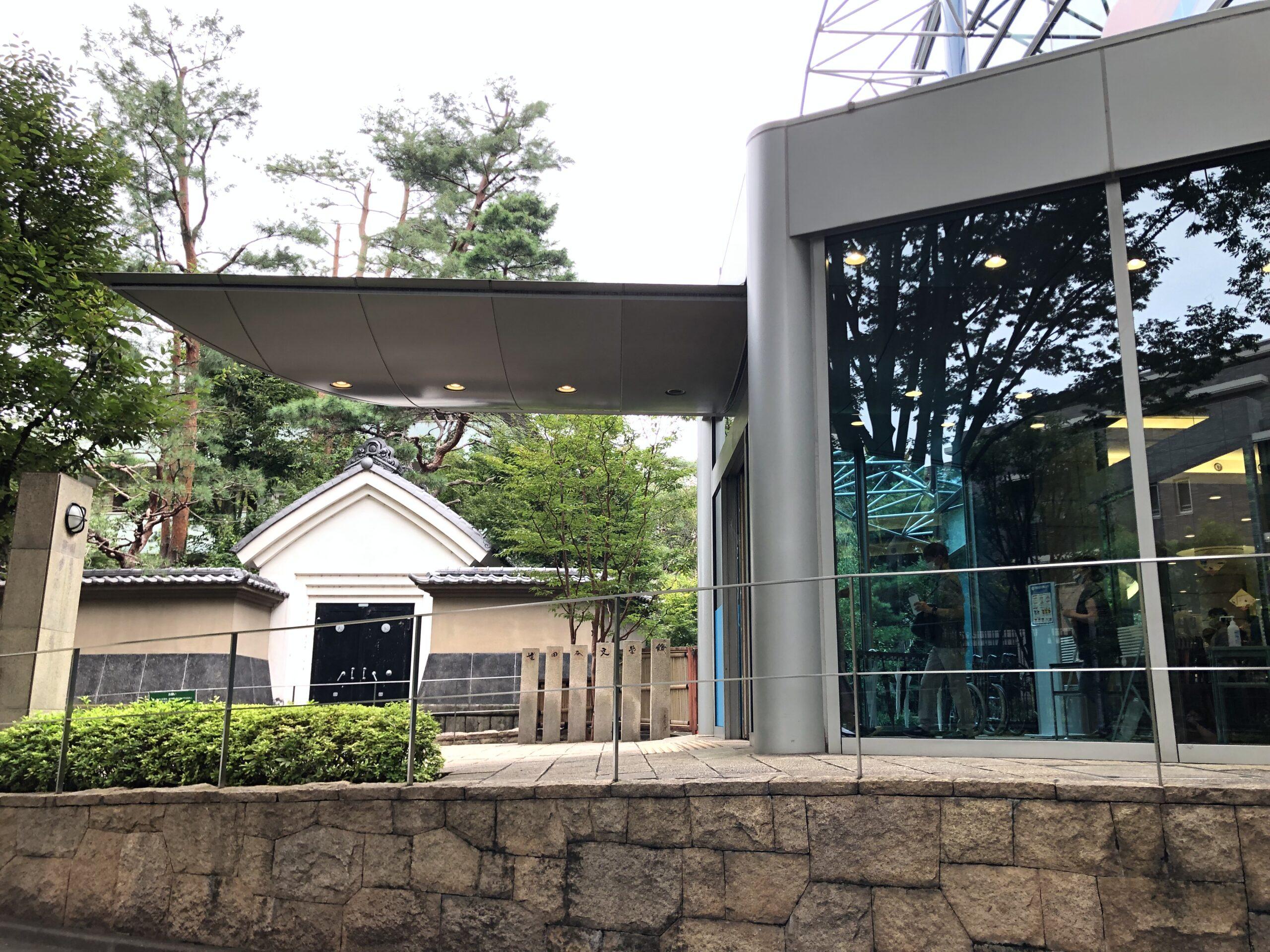 世田谷文学館外観